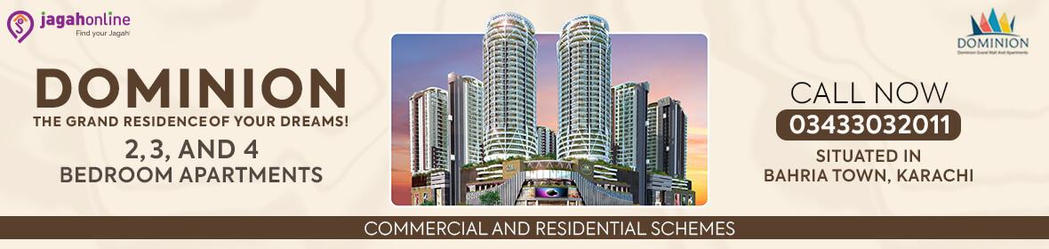 project_95_DOMINION_Indus_Estate_&_Builders_39729