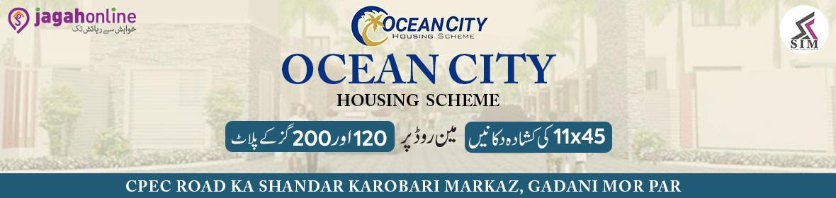 Project_169_Ocean_City_41034