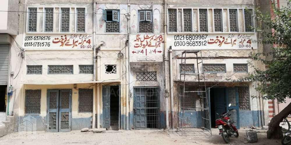 commercial property 8.8 marla 2 cror 50 lakh